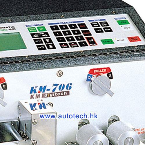 全自动电脑剥线机KM-706
