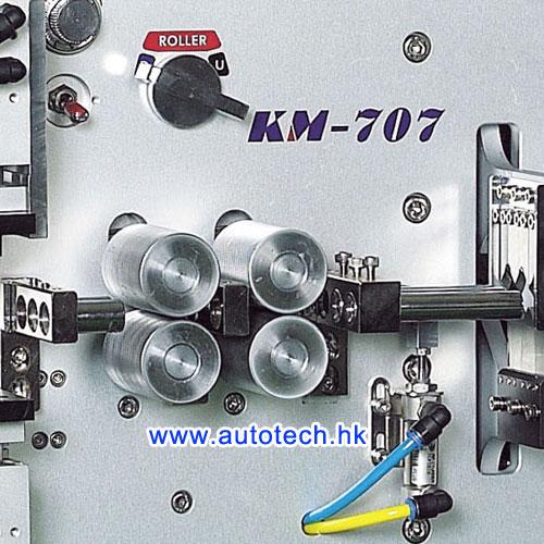 全自动电脑剥线机KM-707