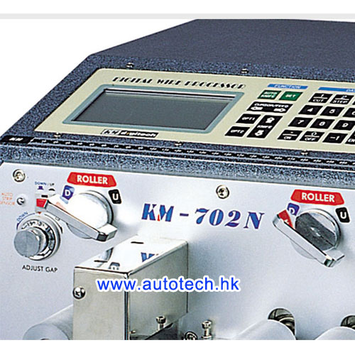 全自动电脑剥线机KM-702N