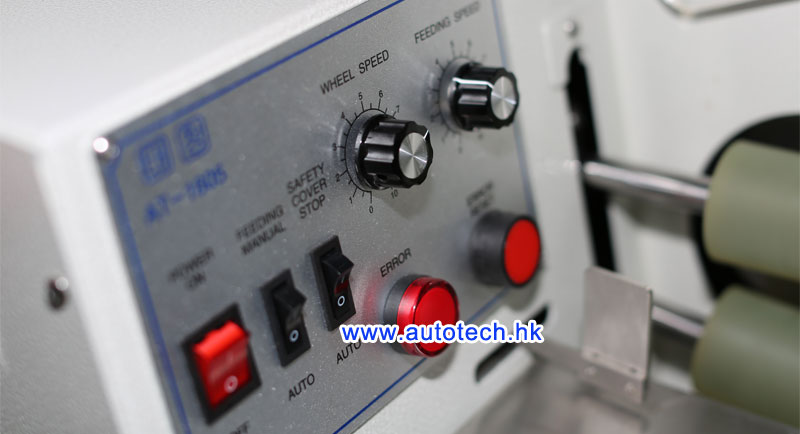 胶带缠绕机AT-1605